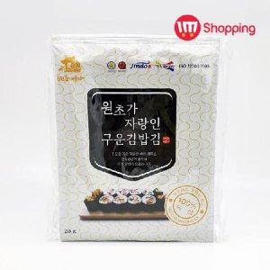 새론)구운김밥김