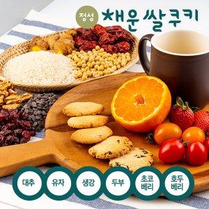 정성채운 쌀쿠키 혼합 1봉 30개입