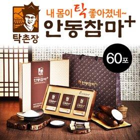 탁촌장 안동참마플러스 60포(10포x6박스)/분말스틱형