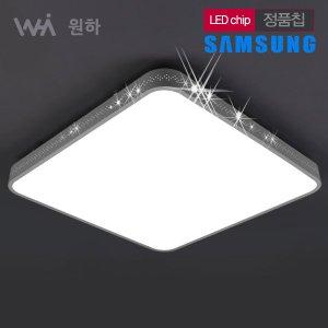 국산LED방등/욕실등/십자등/거실등/주방등/LED조명/