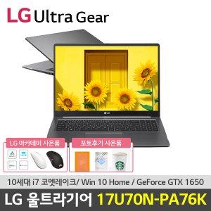169만원대구매) LG울트라기어 17U70N-PA76K 게이밍