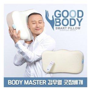 굿바디 김무열 목편한 자동 지압 마사지 베개 KMY5100