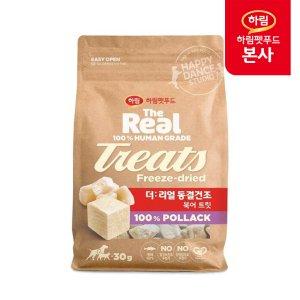 [더리얼] 동결건조 북어 트릿 30g / 강아지 간식