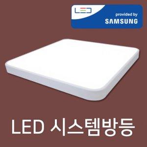 LED방등 50W 131529