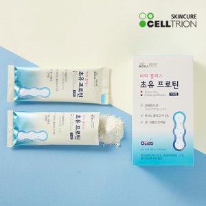 [초유단백질]셀트리온 마더플러스 초유프로틴 10박스+전용보틀