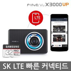 파인뷰 X3000 UP 전후방QHD 블랙박스 커넥티드 SK