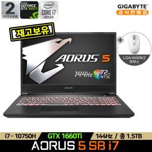 [실구매145만]기가바이트 AORUS 5 SB i7 고성능노트북