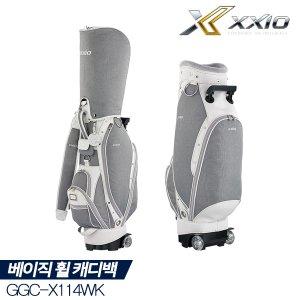 젝시오 GGC-X114WK 럭셔리 캐스터 바퀴형 캐디백/여성