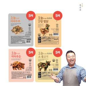 [옥주부(식)] [옥주부] 오늘의 요리 20팩 (제육볶음5팩+소불고기5팩+간장찜닭5팩+마파두부5팩)