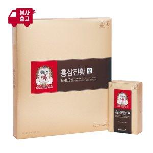 [정관장] 홍삼진황 50mlx30포 (30일분) /쇼핑백증정