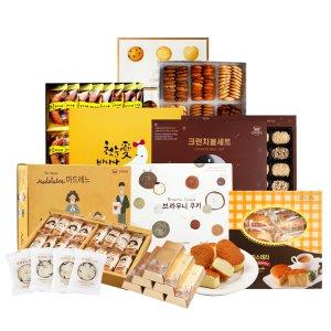 신라명과 선물세트 12종 + 쇼핑백 증정