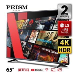 [인팍단독행사!] [5월 인터파크 단독할인!]  프리즘 65인치 스마트 4K TV 2년무상보증 / PTI65UL