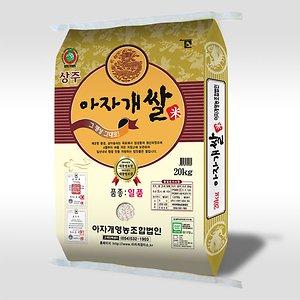 2019년 경북 상주 햇 일품 아자개쌀 20kg/10kg