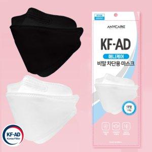 개별포장 의약외품 비말 차단 마스크 KF-AD 30매