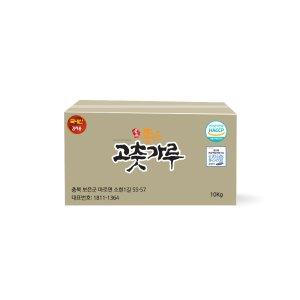 [농할쿠폰20%] [국산 고추가루10kg]김장 김치양념용 고춧가루