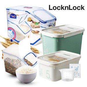 락앤락 쌀통 10KG 잡곡통 쌀보관통 시리얼통 쌀독