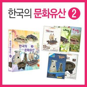 크래커플러스 3D 퍼즐 한국의 문화유산(2) PCP0503