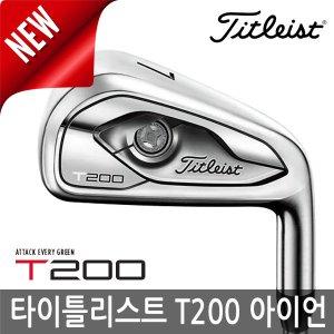 일본스펙/타이틀리스트 T200 카본 7아이언 2020/병행