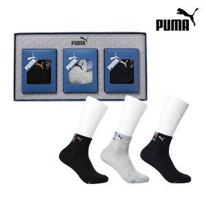 (하프클럽)[푸마] 푸마 남성 자수로고 3족 선물세트PUE30786S_P064970560