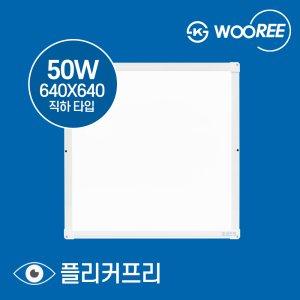 장수램프 샤인 LED평판등 면조명 50W 640X640