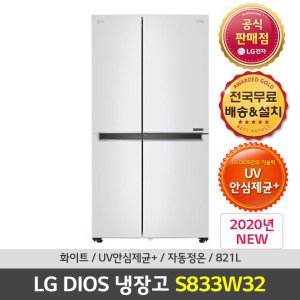 LG 디오스 S833W32 821L 양문형 냉장고 공식대명