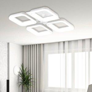LED 거실등 버킹엄 80W