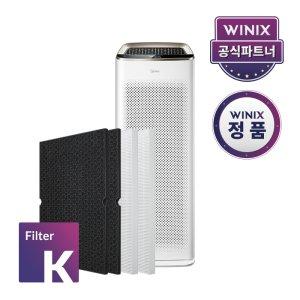 정품 위닉스공기청정기필터 마스터 CAF-K0S3 K필터