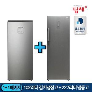 1+1 딤채 김치냉장고 EDS10DFMMS 냉동고 WFZU230NAS