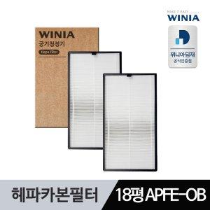 [최대 10% 카드할인] EPA18C0XPR 정품필터 위니아공기청정기필터 APFE-OB