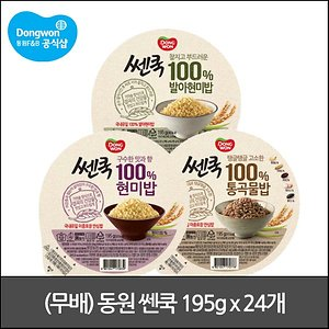 #기획전쿠폰적용시22,570# 쎈쿡 100% 발아현미밥 195g 24개/통곡물밥