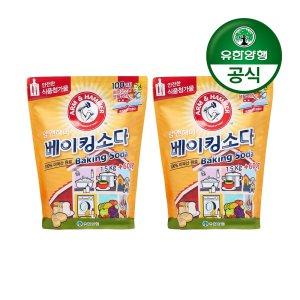 [암앤해머]베이킹소다 1.5kg+600g(식품첨가물) 2개