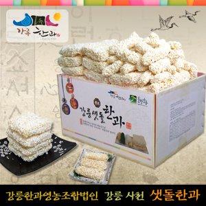 강릉 샛돌한과 찹쌀강정과줄세트(대) 2kg 조청유과