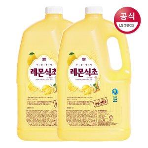 퐁퐁 레몬식초 주방세제 용기 3000ml x2개