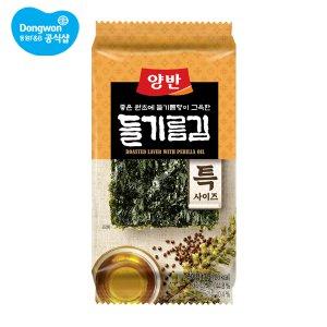 양반김 들기름김 특사이즈 x 32봉/도시락김
