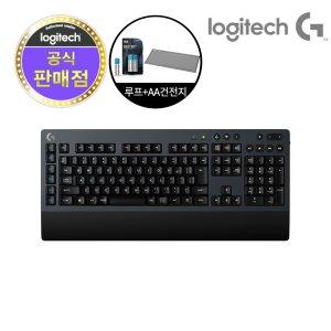 로지텍코리아 로지텍G G613 LIGHTSPEED 무선 키보드