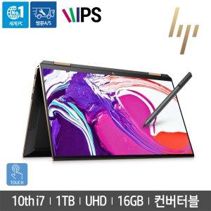 HP 스펙터 x360 13-aw0215TU/10세대 i7