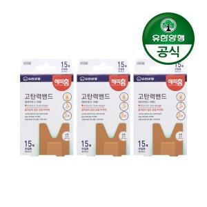 [유한양행]해피홈 고탄력 멸균밴드(관절용)15매입 3개