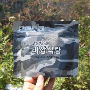 [참미푸드] 진격의 비상식량 3종 택1 (쇠고기, 제육, 매콤 짜장) (110g x 10개입)