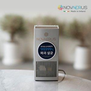 [10% 카드청구할인] [S]노바이러스 공기살균기 NV-330