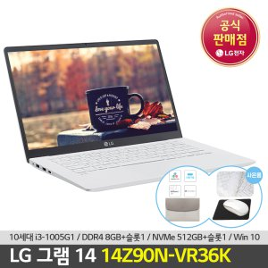 LG전자 그램14 14Z90N-VR36K 최종가132만 인기 고성능