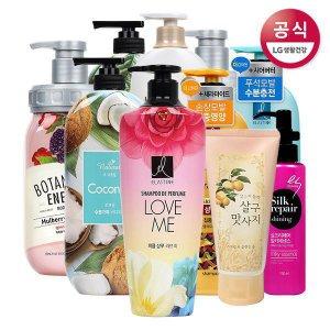 LG생활건강 샴푸/바디워시/클렌징폼/비누 모음전
