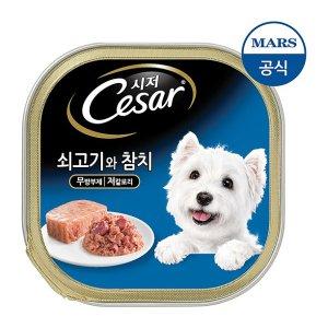 시저 강아지캔 쇠고기와 참치 100g
