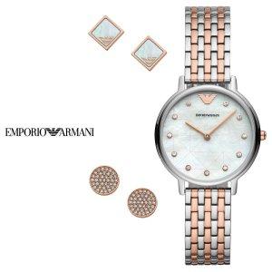 엠포리오 아르마니 여자시계 AR80019 파슬코리아 정품