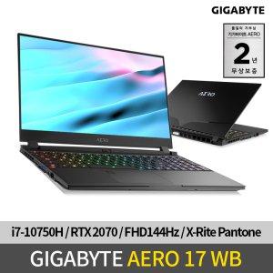 기가바이트 AERO 17 WB (RAM8GB 추가증정)/강변쇼룸