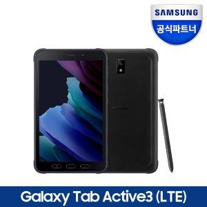 [인증점] 삼성전자 갤럭시탭 액티브3 64G LTE SM-T575