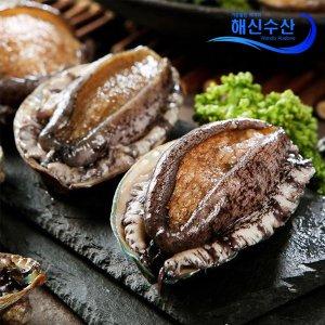 [수산쿠폰20%] 해신수산 완도활전복 특大 9-10미 1kg