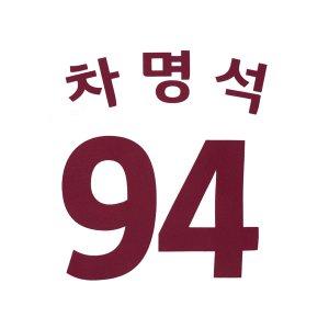 [티켓MD샵][LG트윈스] (주문제작) 마킹키트 (퍼플)