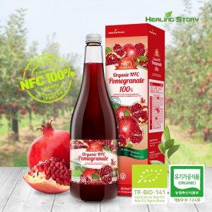 힐링스토리 유기농 석류100% NFC 석류 원액 주스 쥬스