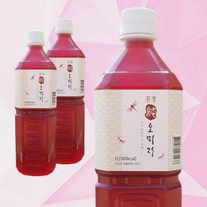 문경 순오미자 1L (오미자원액 100% / 무설탕)