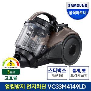 인증점 삼성 진공청소기 VC33M4149LD